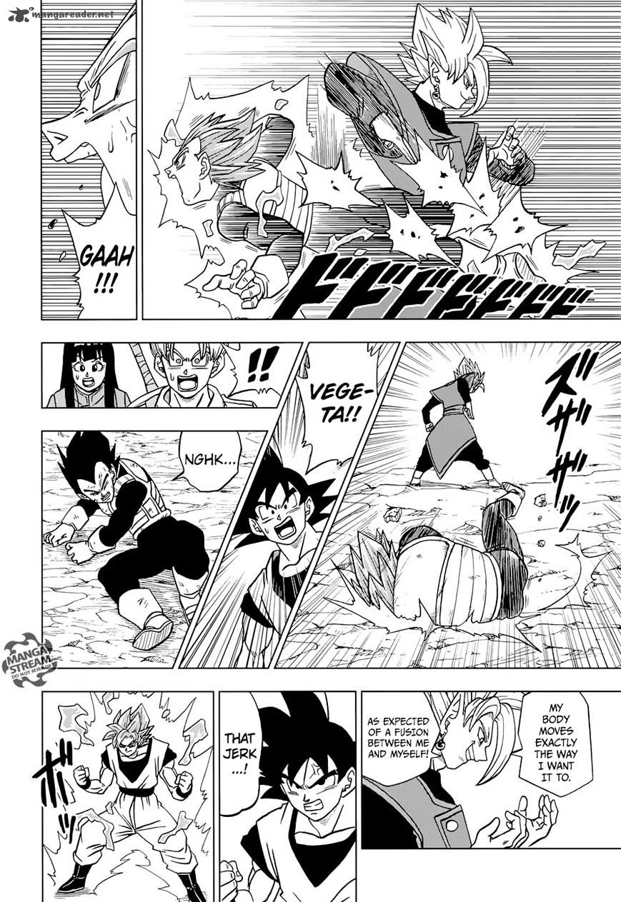 Dragon Ball Super Chapter 23  Online Free Manga Read Image 6