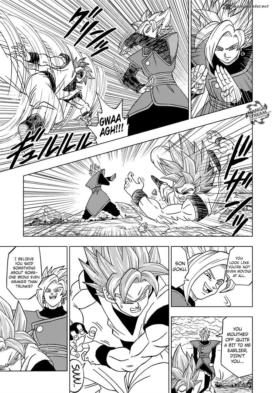Dragon Ball Super Chapter 23  Online Free Manga Read Image 9