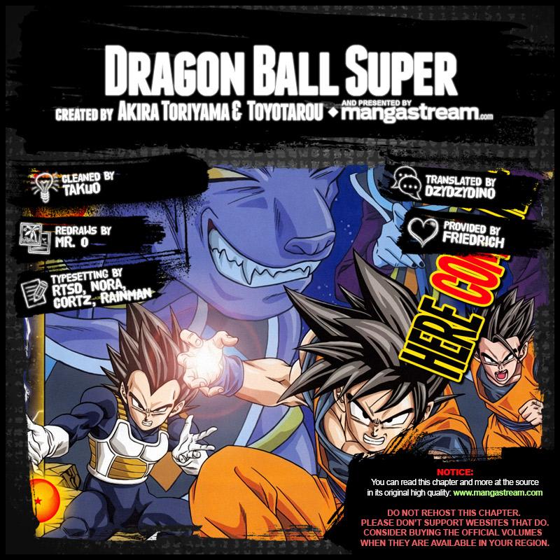 Dragon Ball Super Chapter 24  Online Free Manga Read Image 2