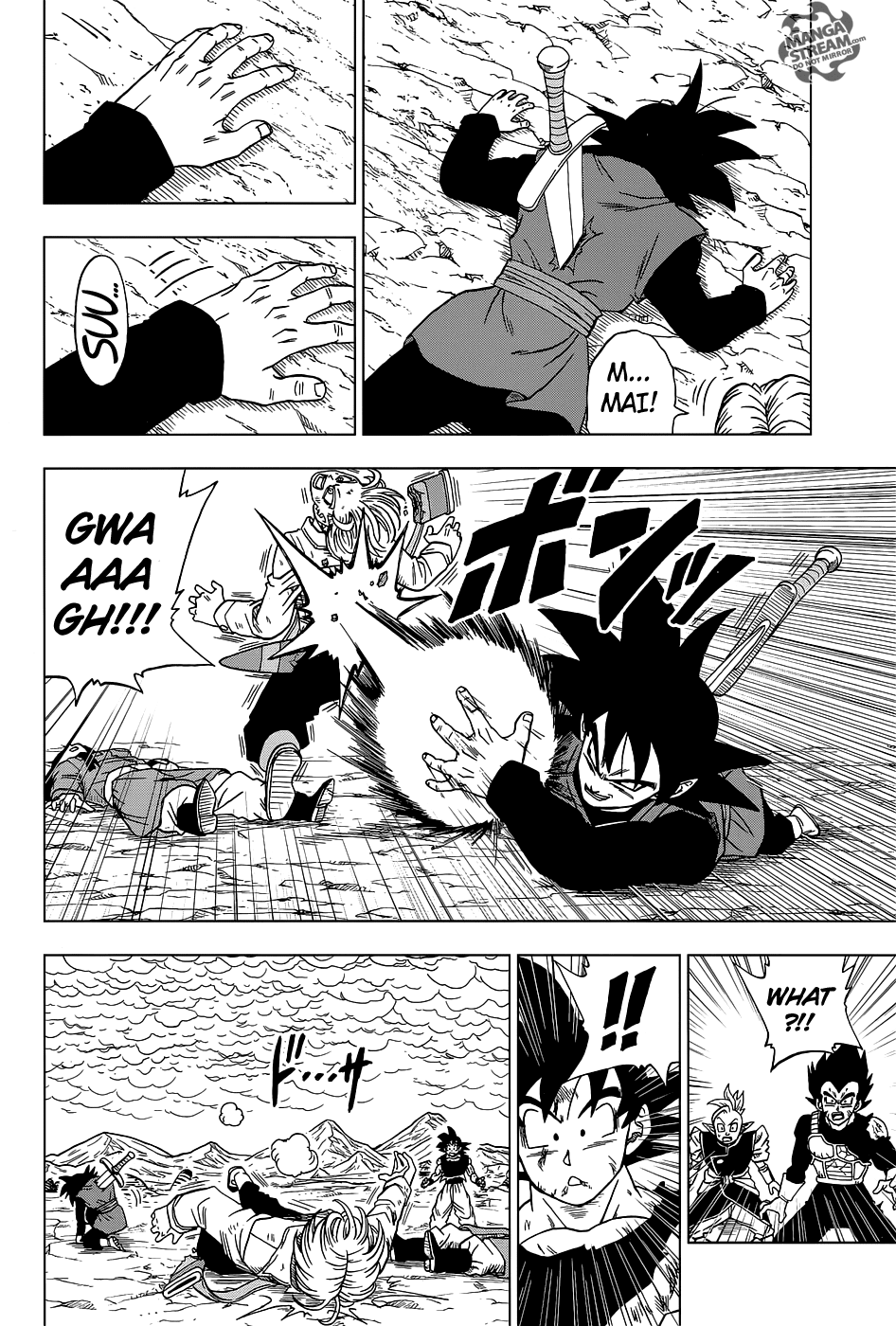 Dragon Ball Super Chapter 25  Online Free Manga Read Image 33