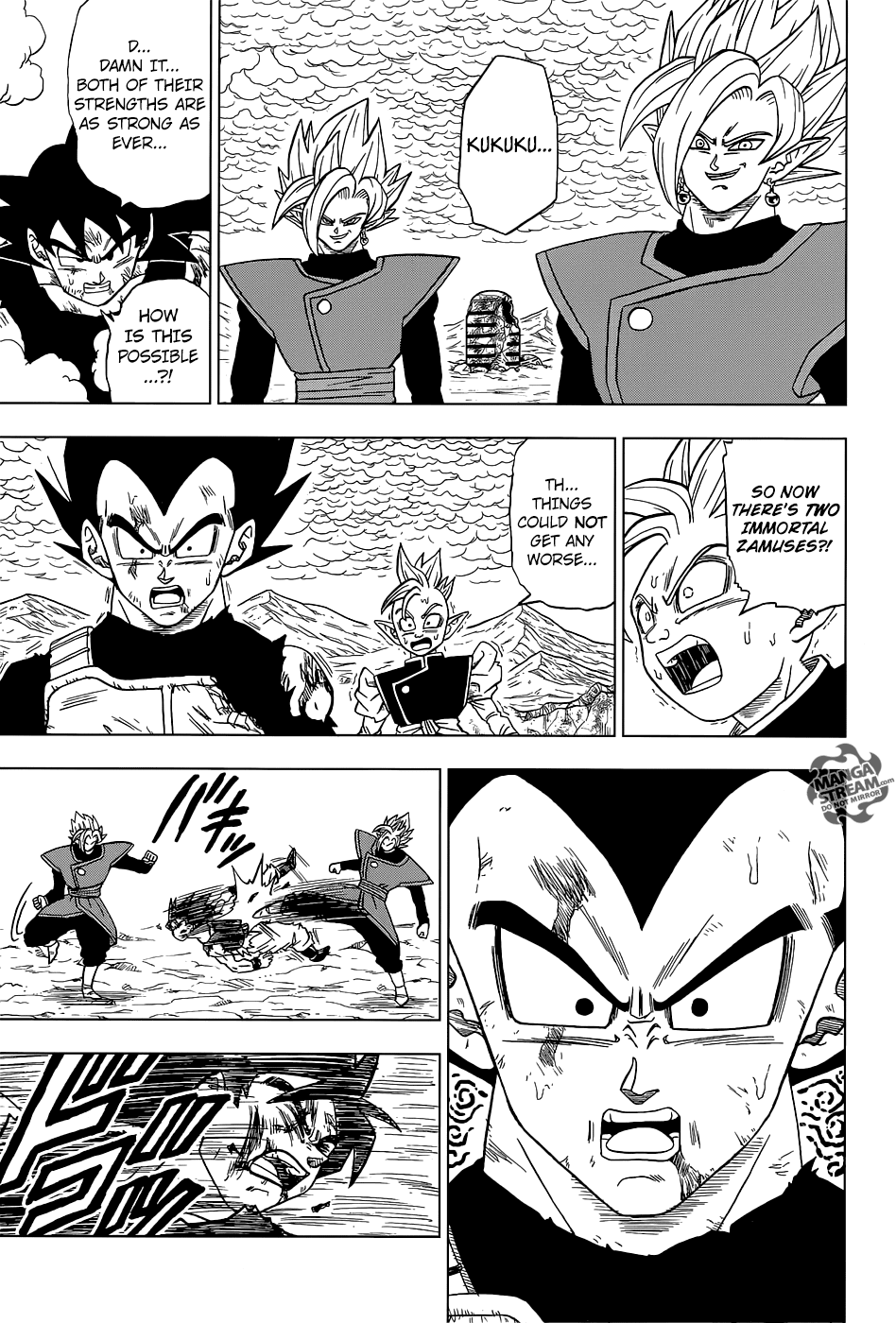 Dragon Ball Super Chapter 25  Online Free Manga Read Image 38