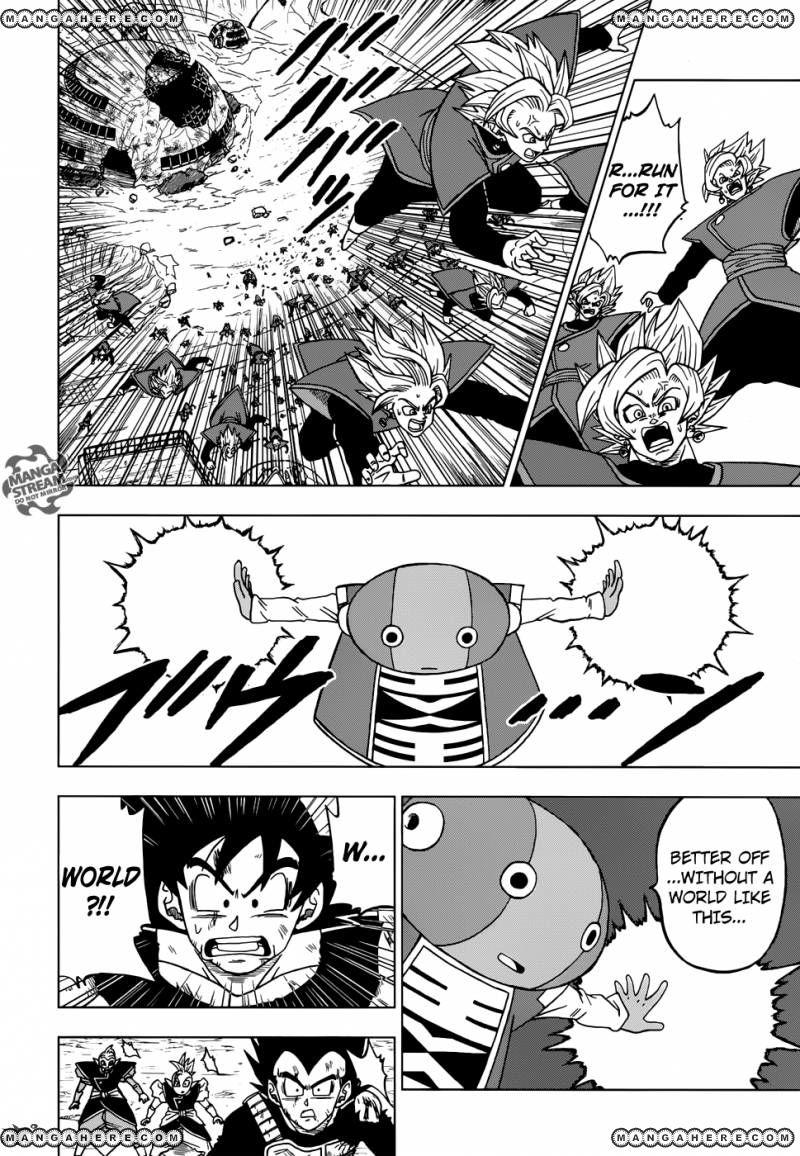 Dragon Ball Super Chapter 26  Online Free Manga Read Image 19
