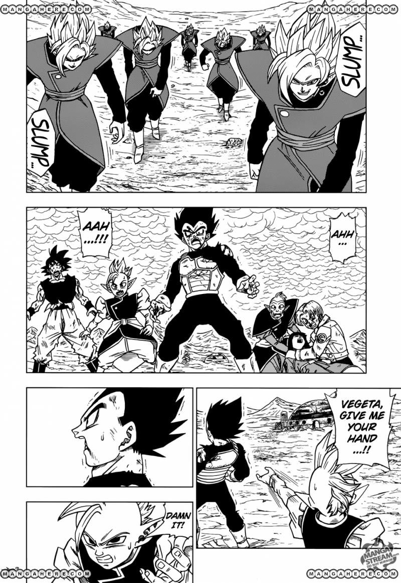 Dragon Ball Super Chapter 26  Online Free Manga Read Image 2