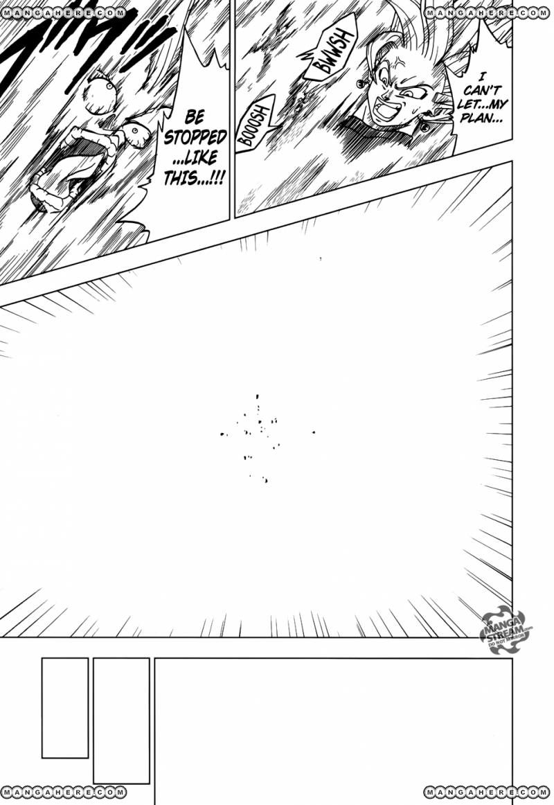 Dragon Ball Super Chapter 26  Online Free Manga Read Image 22
