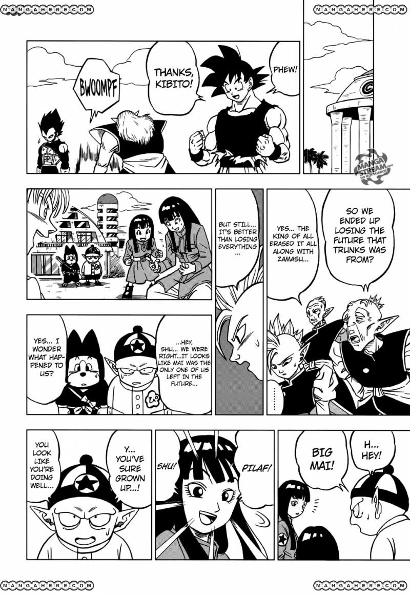 Dragon Ball Super Chapter 26  Online Free Manga Read Image 27