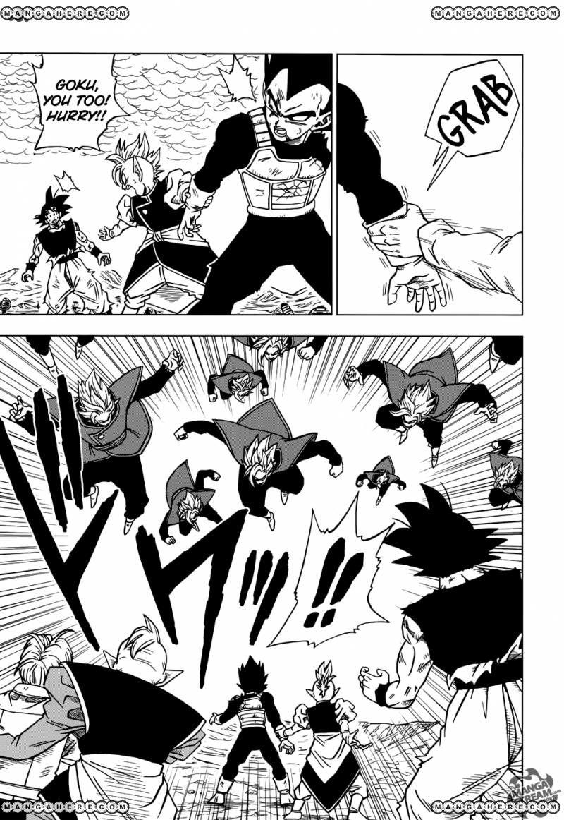 Dragon Ball Super Chapter 26  Online Free Manga Read Image 3