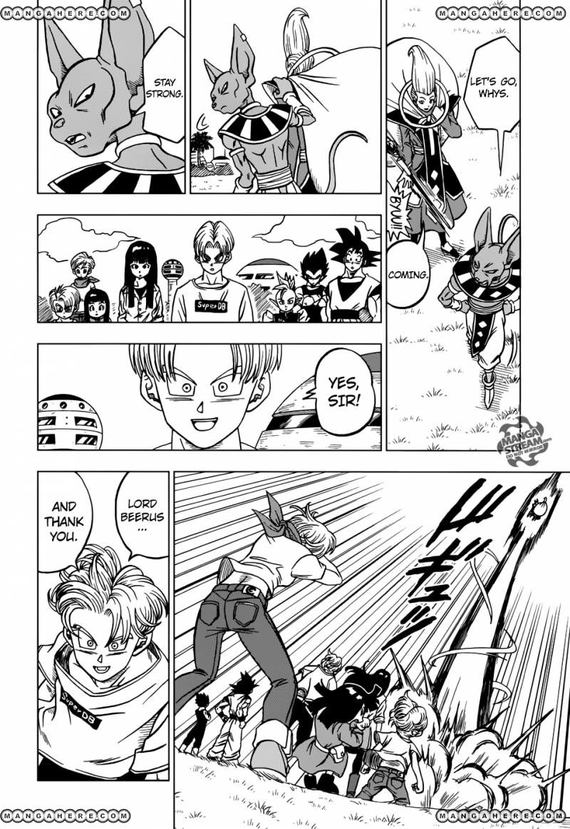 Dragon Ball Super Chapter 26  Online Free Manga Read Image 39
