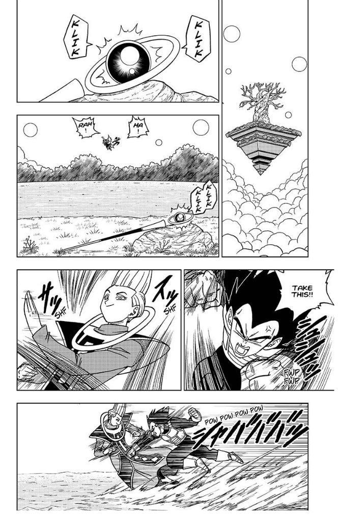 Dragon Ball Super Chapter 27  Online Free Manga Read Image 11