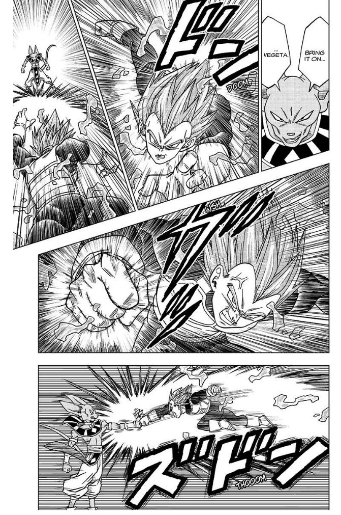 Dragon Ball Super Chapter 27  Online Free Manga Read Image 18