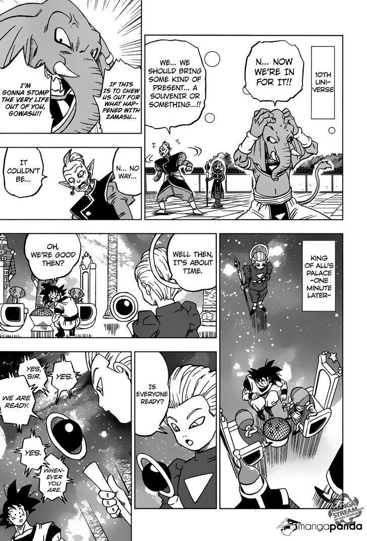 Dragon Ball Super Chapter 28  Online Free Manga Read Image 16