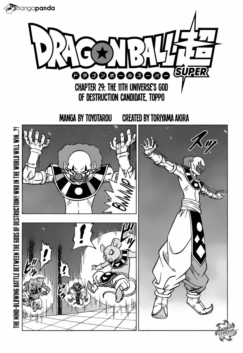 Dragon Ball Super Chapter 29  Online Free Manga Read Image 1