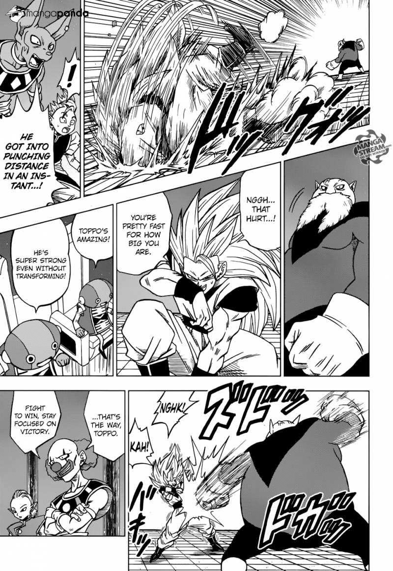 Dragon Ball Super Chapter 29  Online Free Manga Read Image 33