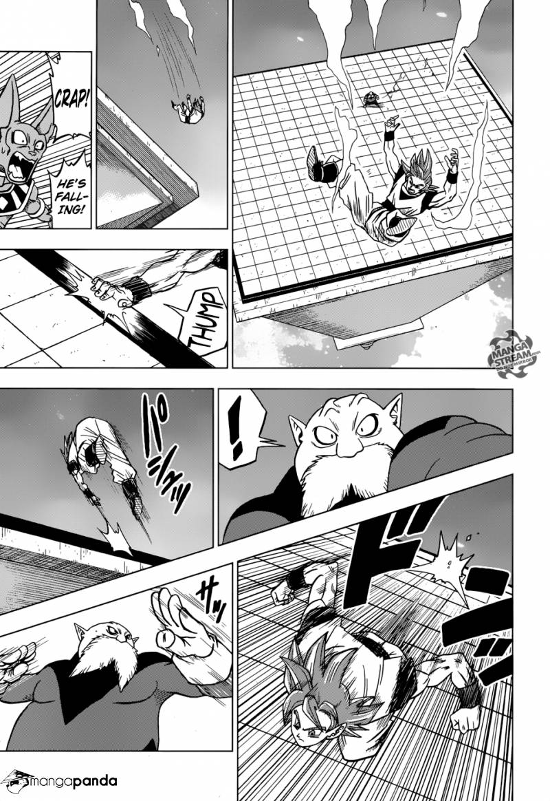 Dragon Ball Super Chapter 29  Online Free Manga Read Image 39