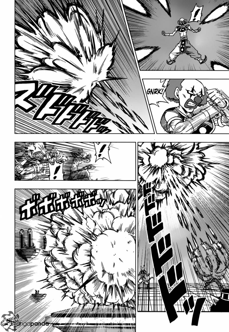 Dragon Ball Super Chapter 29  Online Free Manga Read Image 8