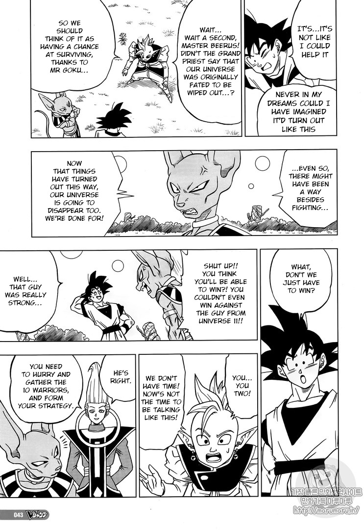 Dragon Ball Super Chapter 30  Online Free Manga Read Image 15