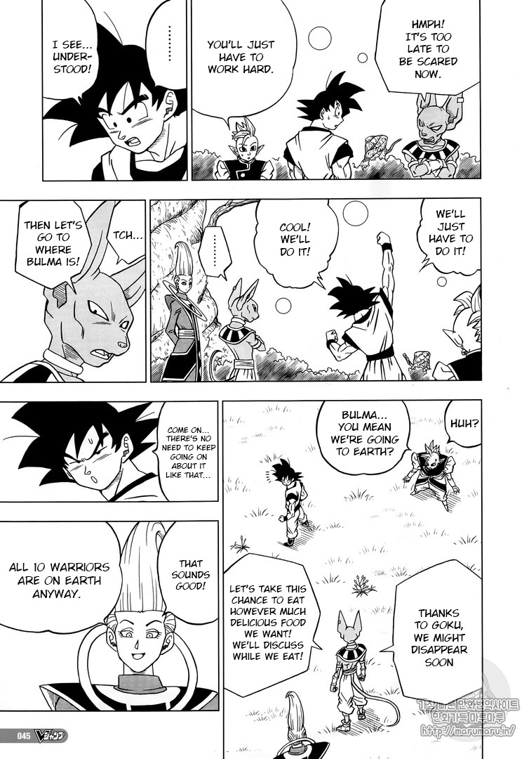 Dragon Ball Super Chapter 30  Online Free Manga Read Image 17