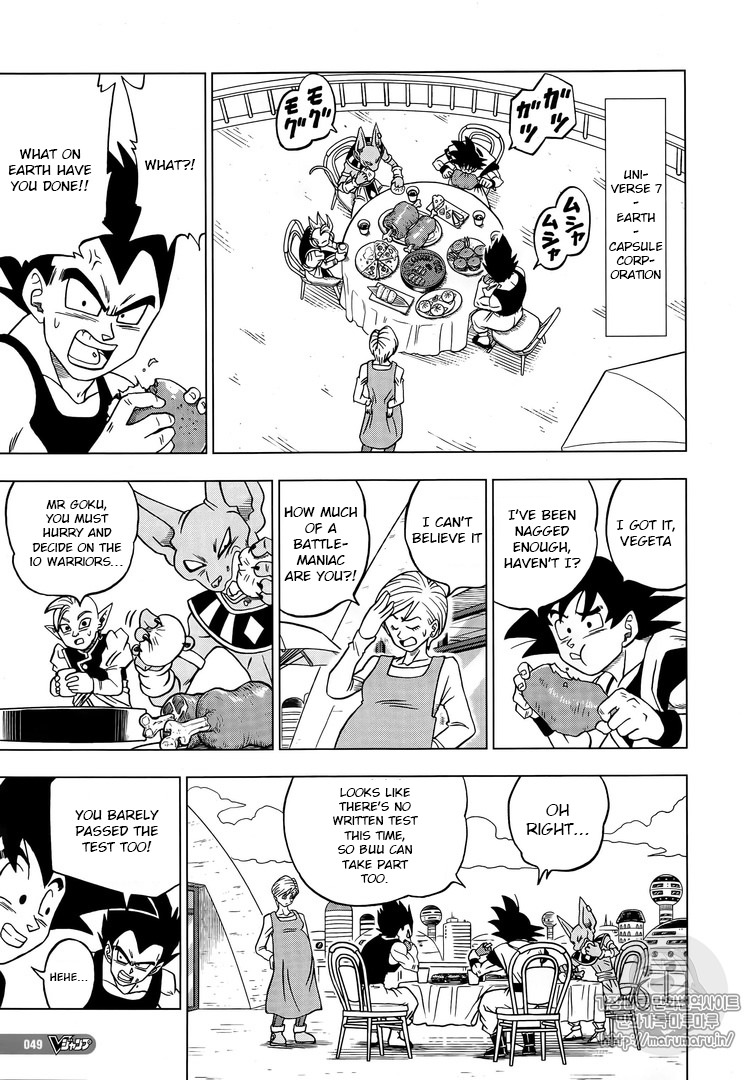 Dragon Ball Super Chapter 30  Online Free Manga Read Image 21