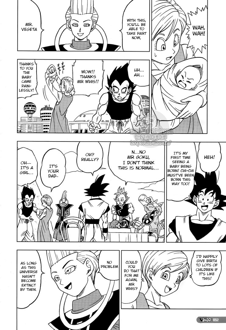 Dragon Ball Super Chapter 30  Online Free Manga Read Image 24