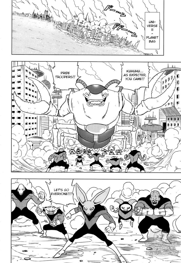 Dragon Ball Super Chapter 30  Online Free Manga Read Image 30