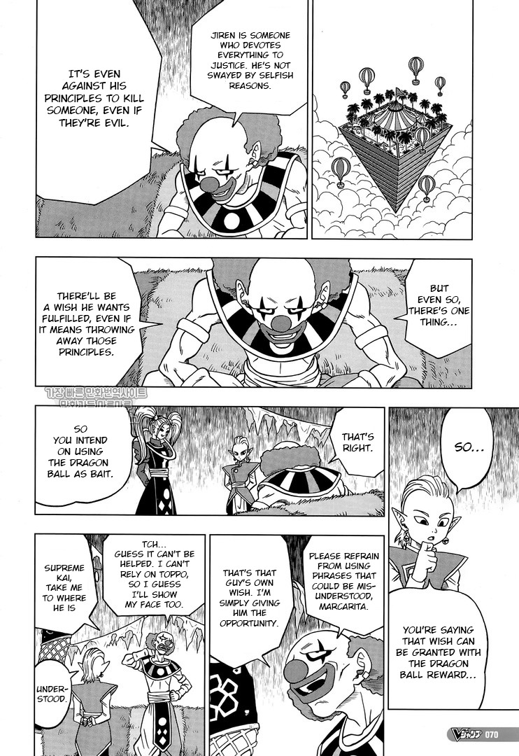 Dragon Ball Super Chapter 30  Online Free Manga Read Image 42