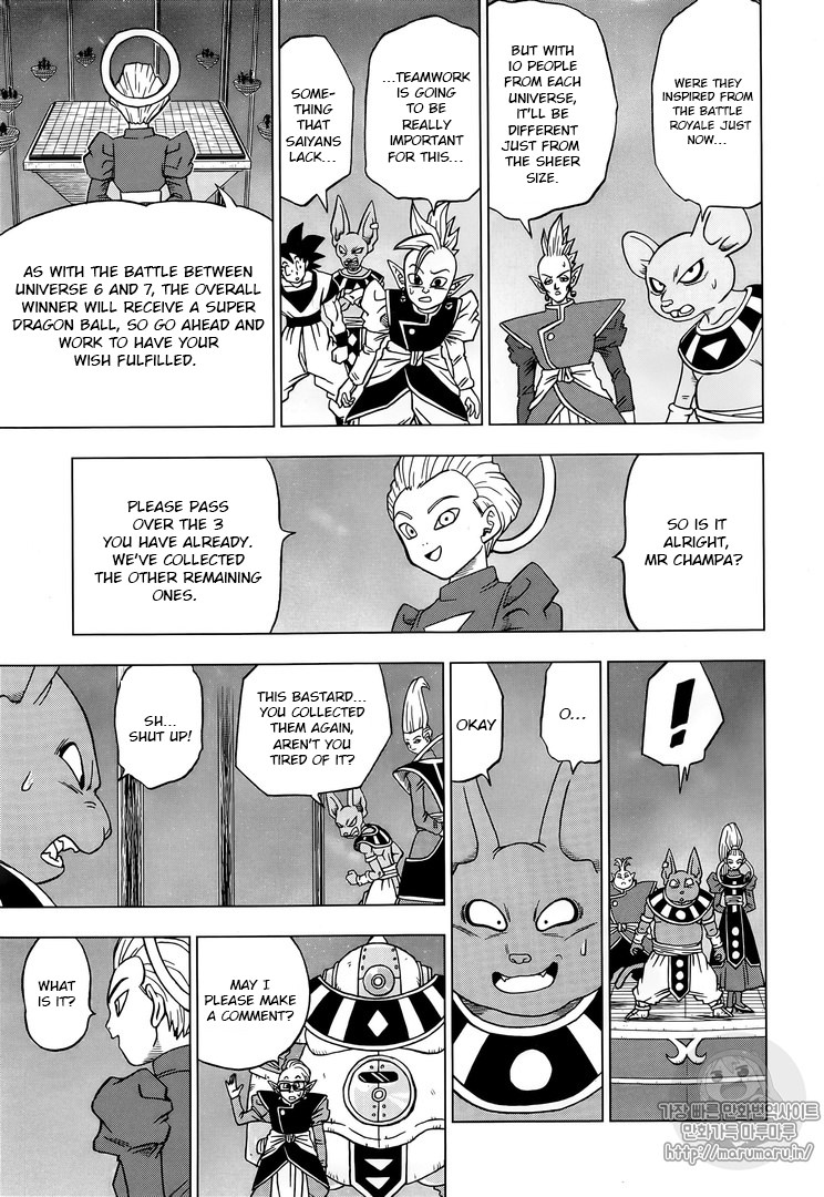 Dragon Ball Super Chapter 30  Online Free Manga Read Image 7