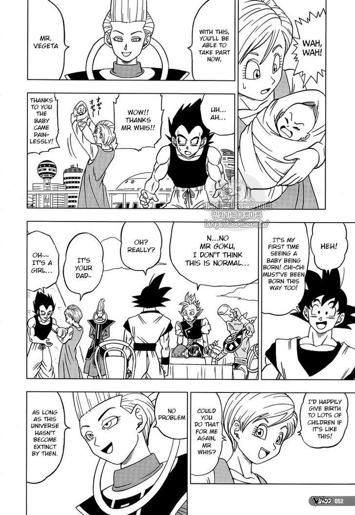 Dragon Ball Super Chapter 31  Online Free Manga Read Image 24