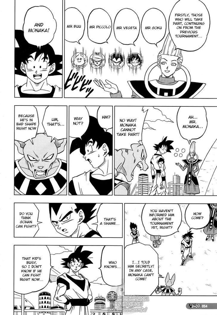 Dragon Ball Super Chapter 31  Online Free Manga Read Image 26