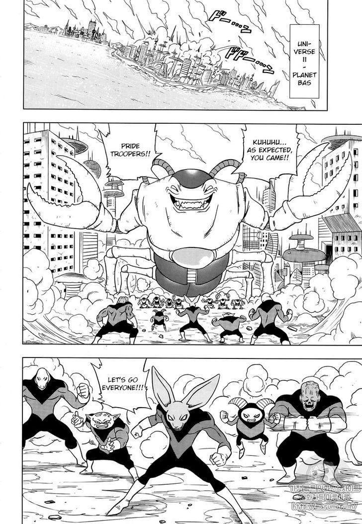 Dragon Ball Super Chapter 31  Online Free Manga Read Image 30
