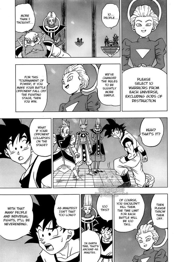 Dragon Ball Super Chapter 31  Online Free Manga Read Image 5
