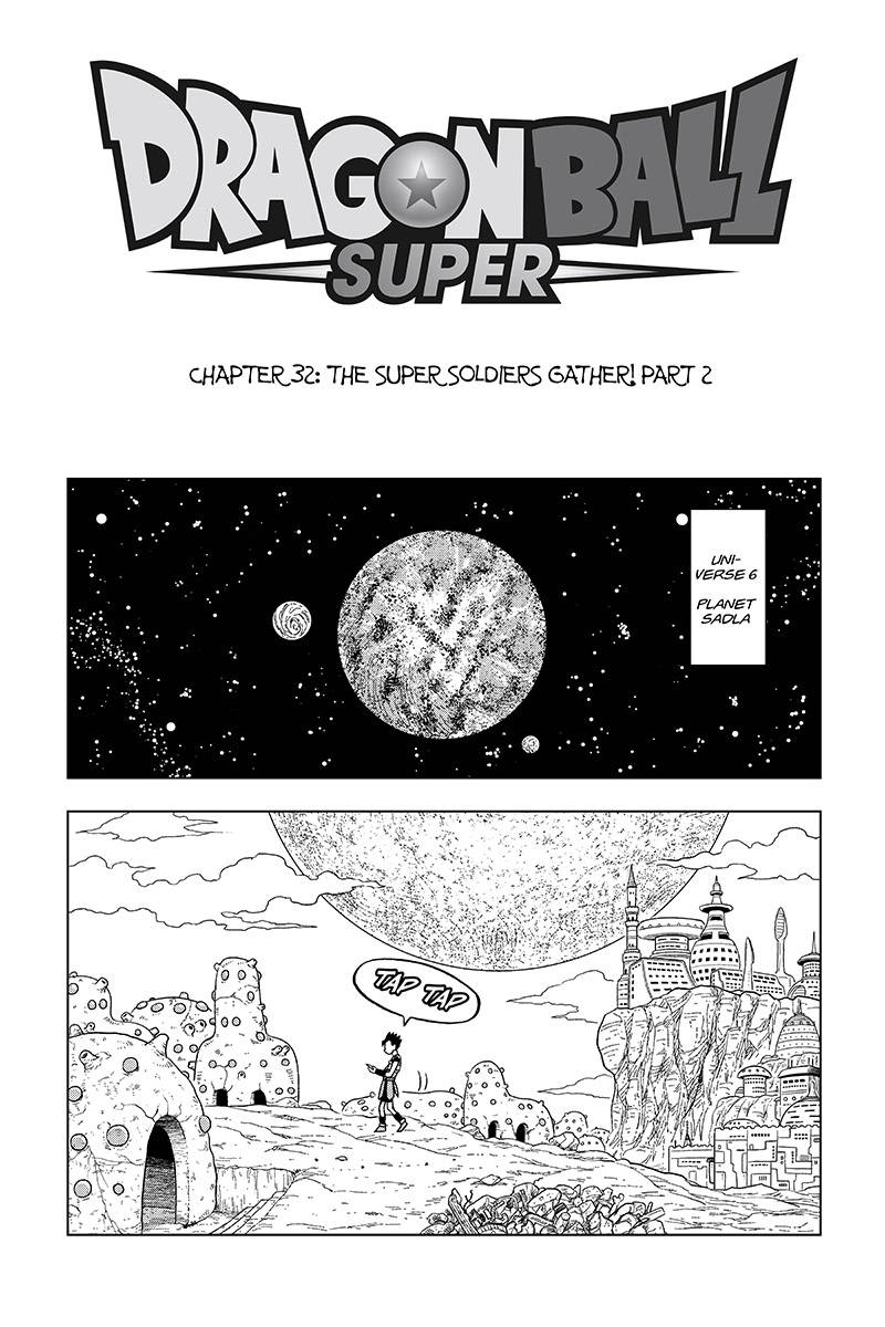 Dragon Ball Super Chapter 32  Online Free Manga Read Image 1