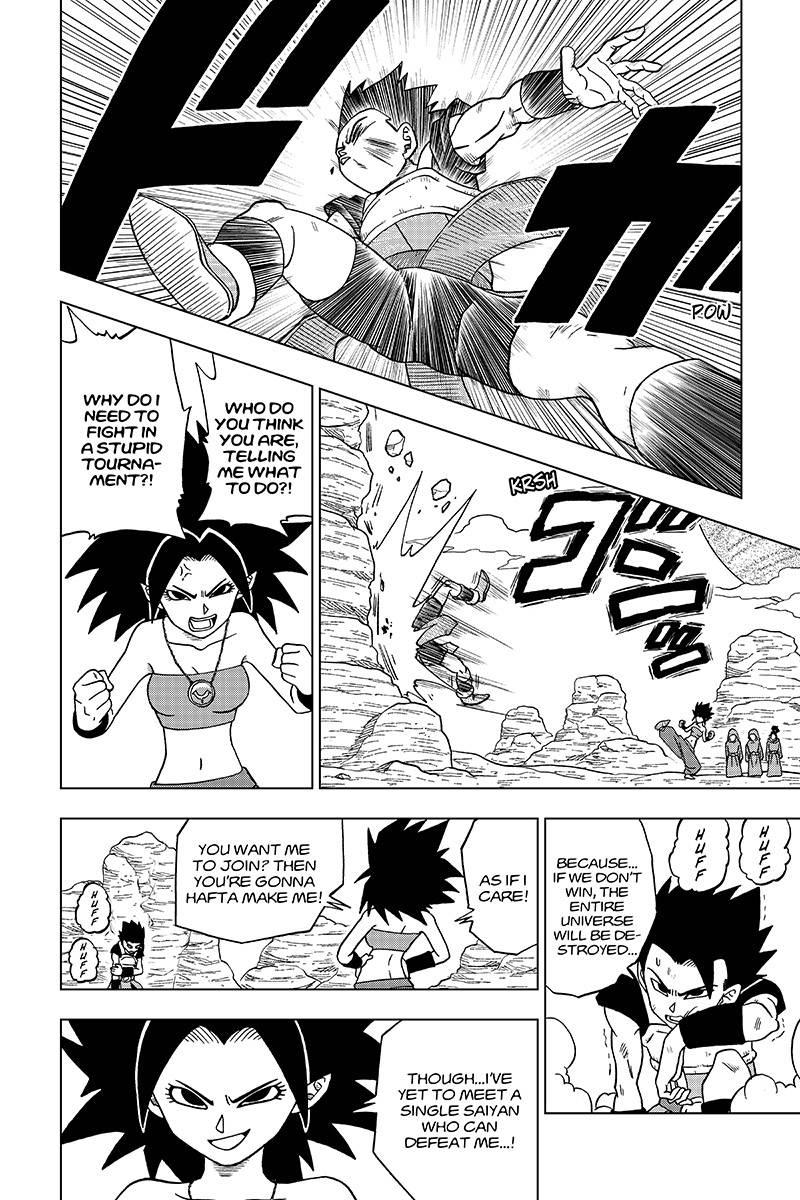 Dragon Ball Super Chapter 32  Online Free Manga Read Image 10