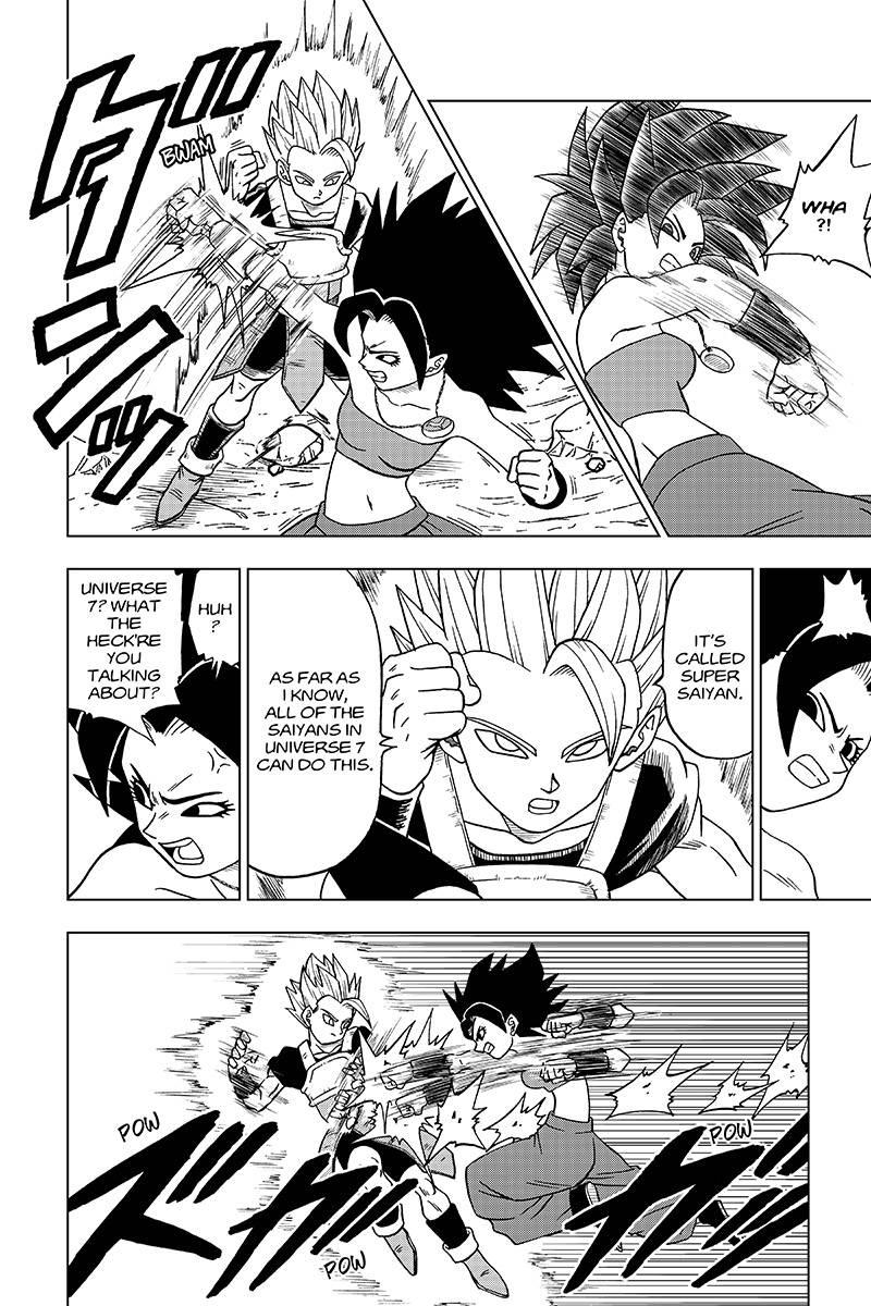 Dragon Ball Super Chapter 32  Online Free Manga Read Image 12