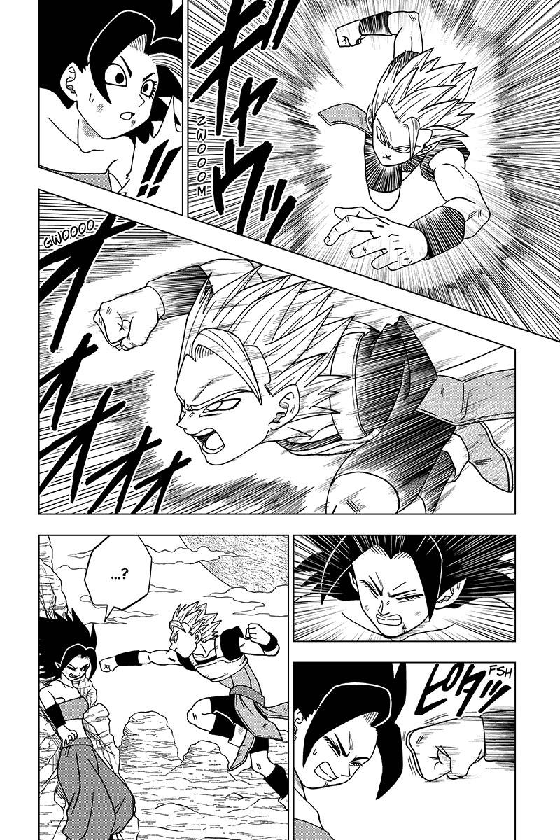 Dragon Ball Super Chapter 32  Online Free Manga Read Image 14