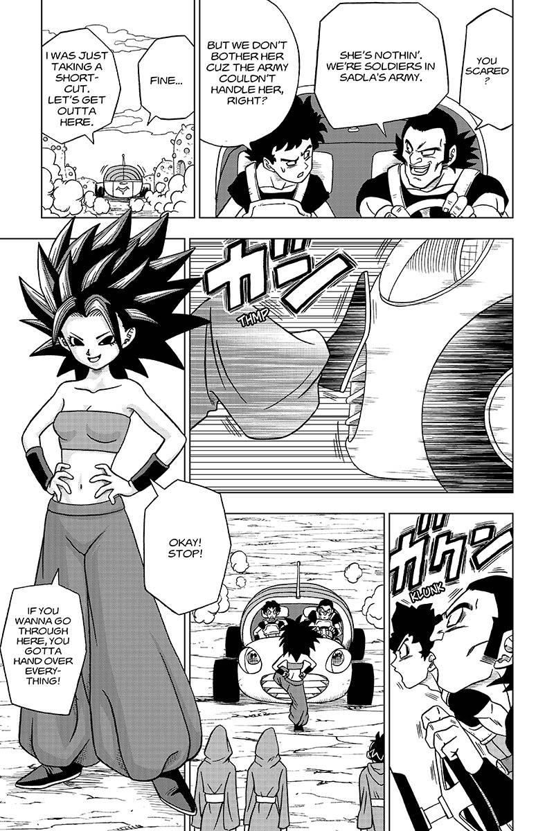 Dragon Ball Super Chapter 32  Online Free Manga Read Image 3