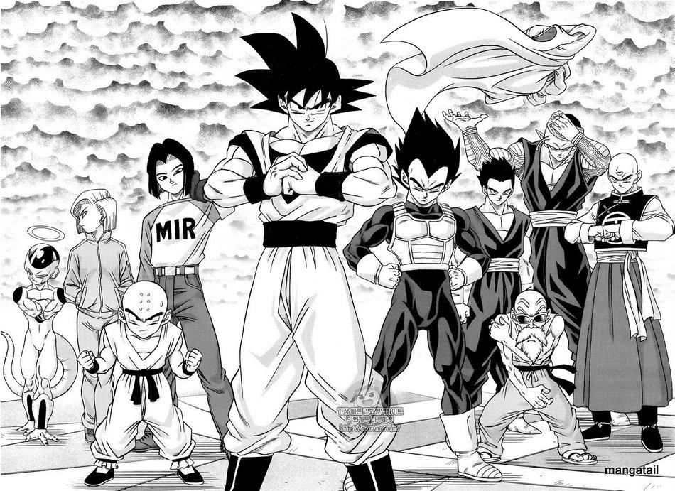 Dragon Ball Super Chapter 33  Online Free Manga Read Image 20
