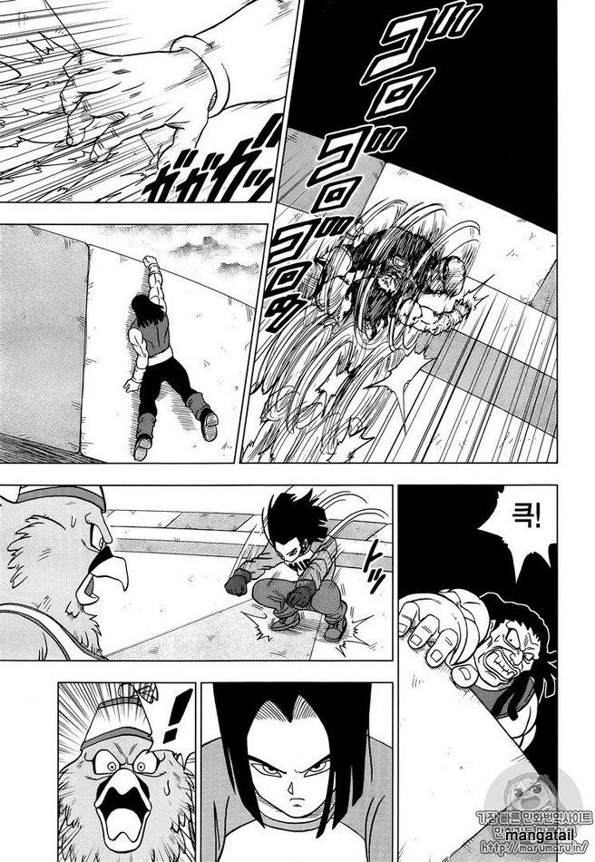 Dragon Ball Super Chapter 33  Online Free Manga Read Image 26