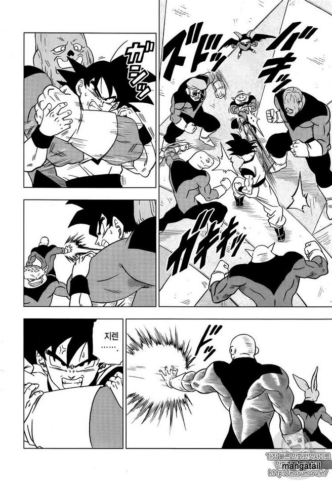 Dragon Ball Super Chapter 33  Online Free Manga Read Image 35