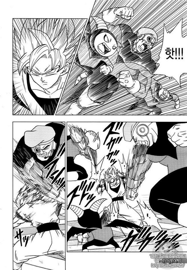 Dragon Ball Super Chapter 33  Online Free Manga Read Image 37