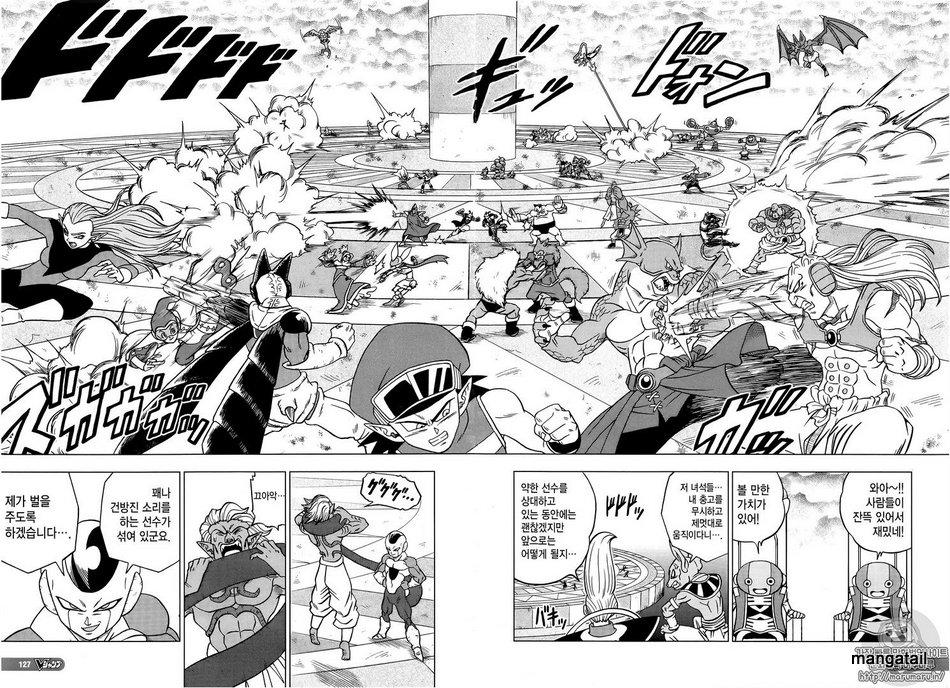 Dragon Ball Super Chapter 33  Online Free Manga Read Image 41
