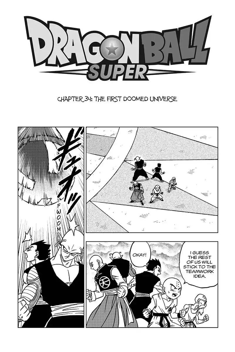 Dragon Ball Super Chapter 34  Online Free Manga Read Image 1