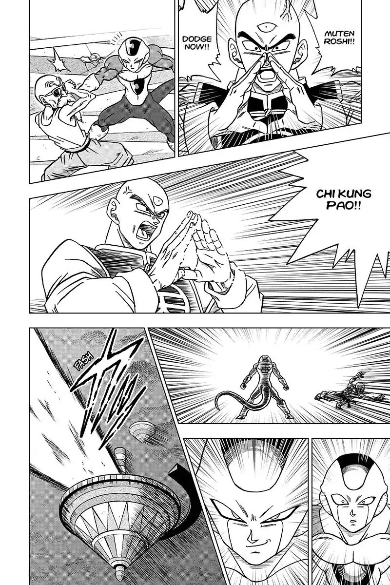 Dragon Ball Super Chapter 34  Online Free Manga Read Image 10