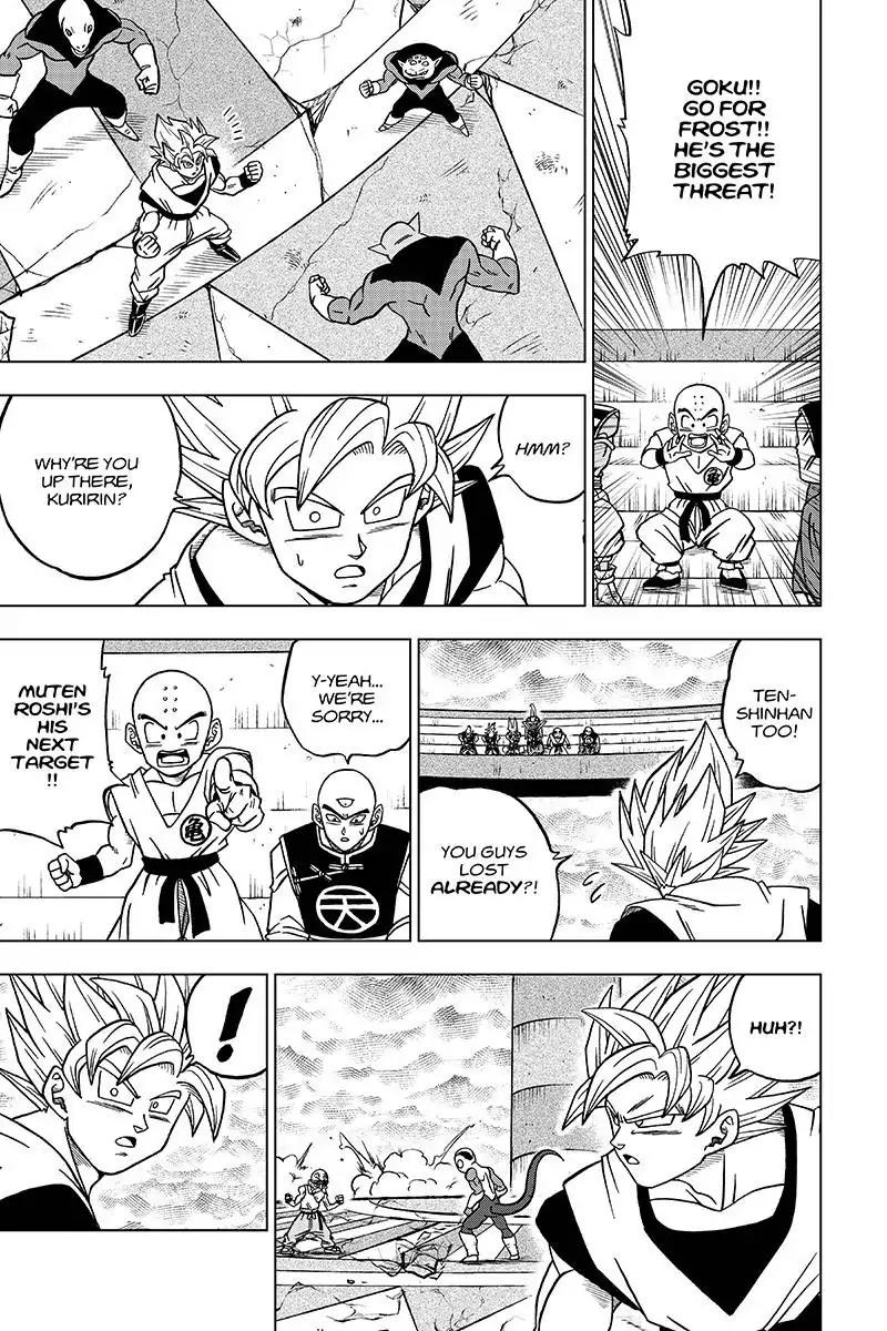 Dragon Ball Super Chapter 34  Online Free Manga Read Image 15