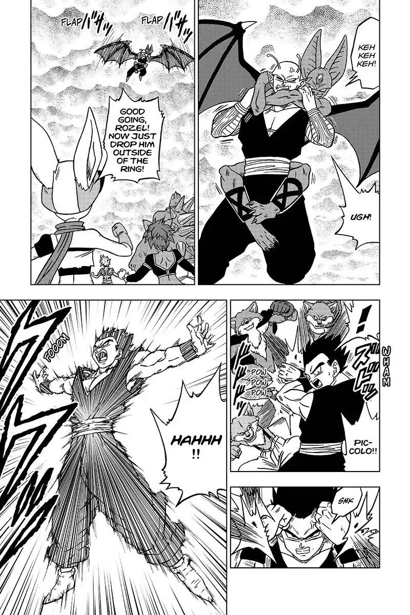 Dragon Ball Super Chapter 34  Online Free Manga Read Image 19