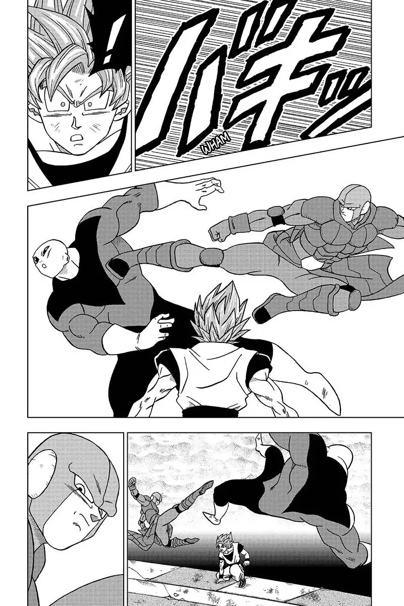 Dragon Ball Super Chapter 35  Online Free Manga Read Image 24