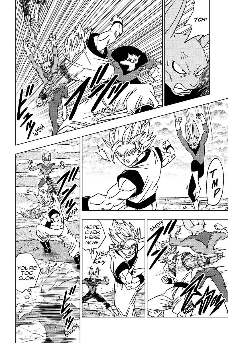Dragon Ball Super Chapter 35  Online Free Manga Read Image 4