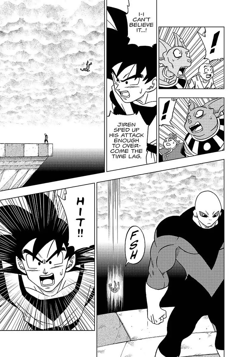 Dragon Ball Super Chapter 35  Online Free Manga Read Image 43