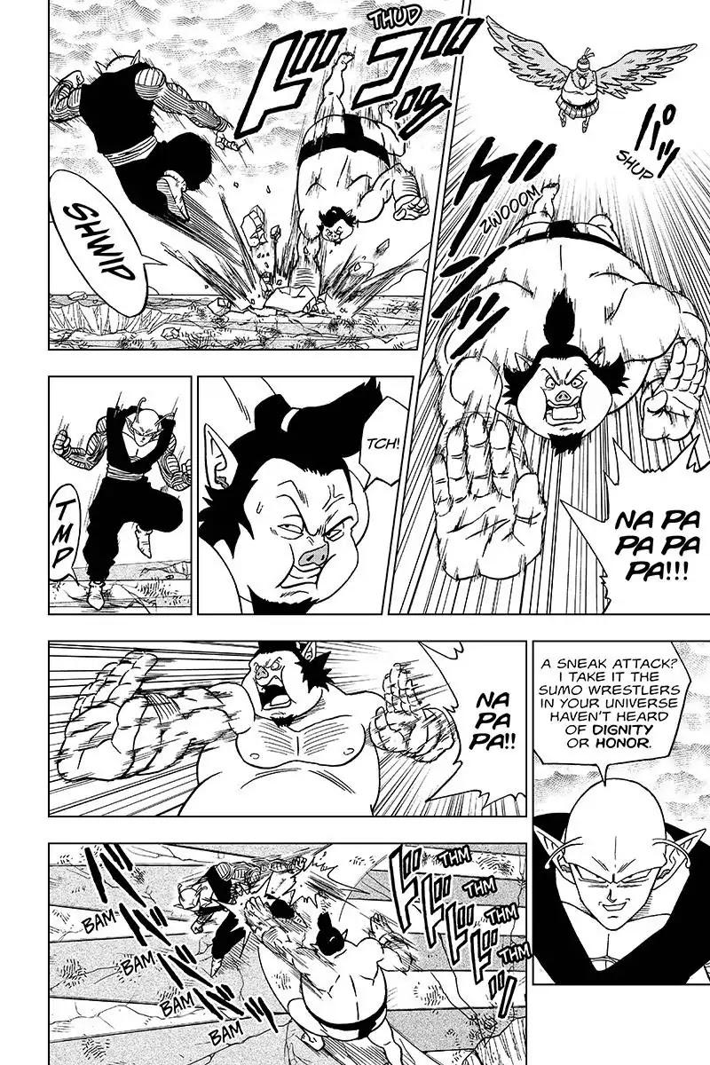 Dragon Ball Super Chapter 36  Online Free Manga Read Image 12