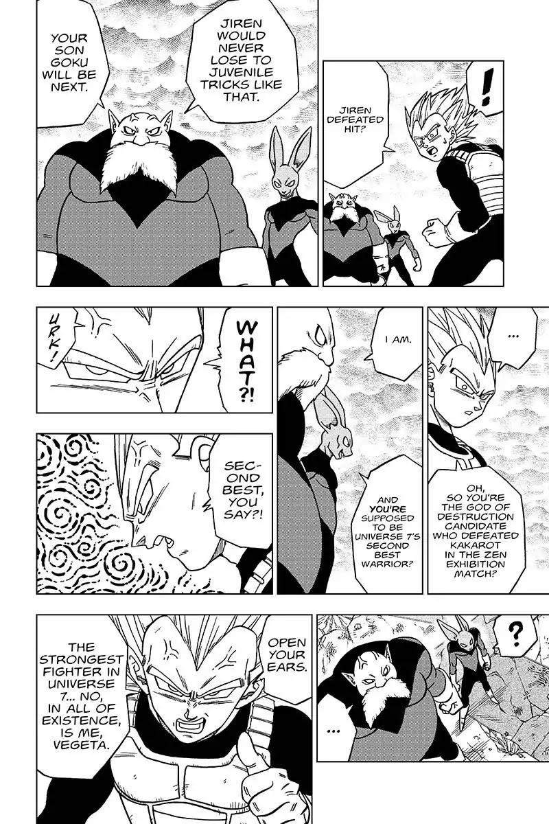 Dragon Ball Super Chapter 36  Online Free Manga Read Image 2