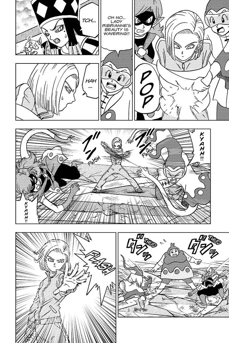 Dragon Ball Super Chapter 36  Online Free Manga Read Image 26
