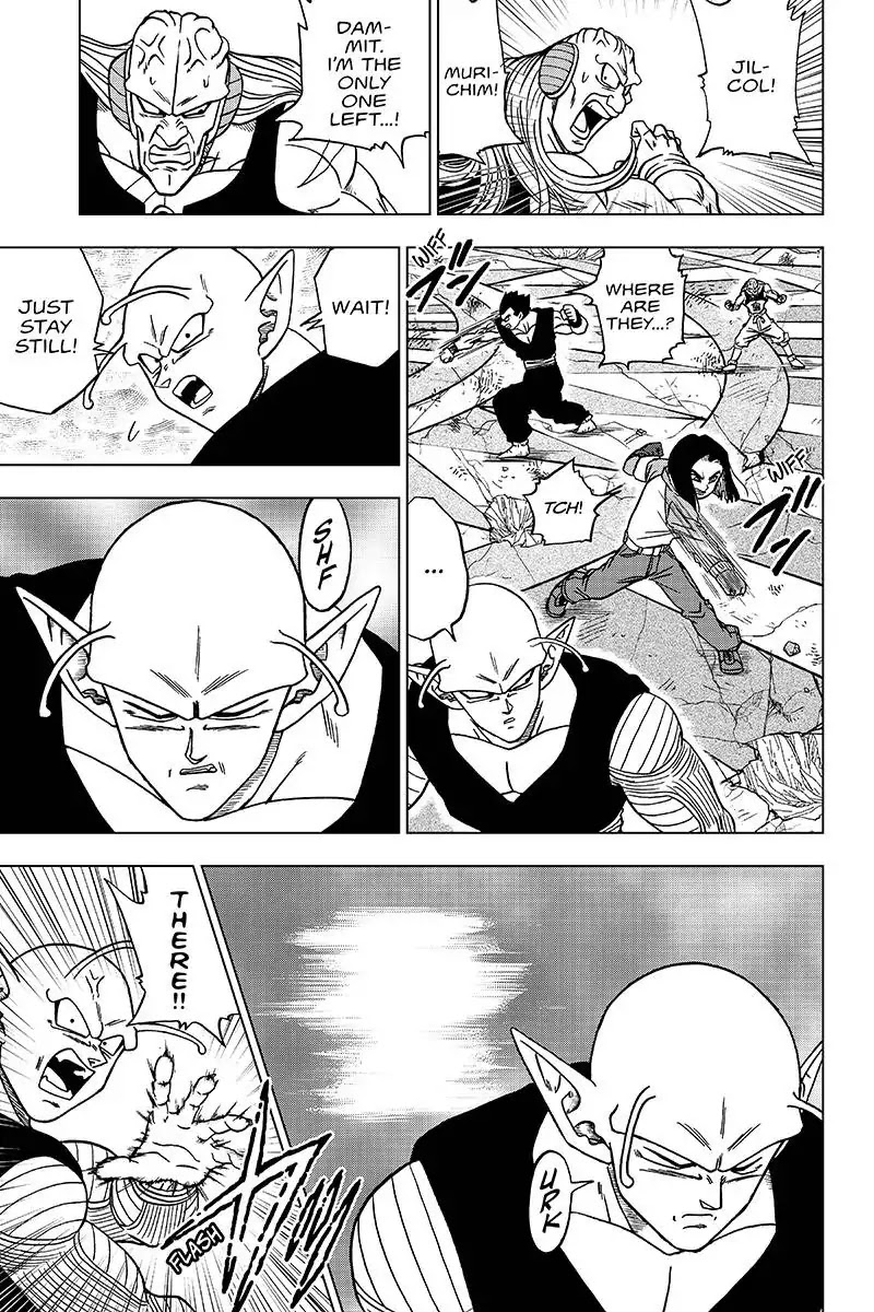Dragon Ball Super Chapter 36  Online Free Manga Read Image 33